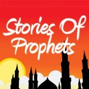 Stories of Prophets in Islam