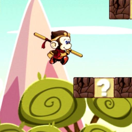 Sun Wukong: Monkey King Saga