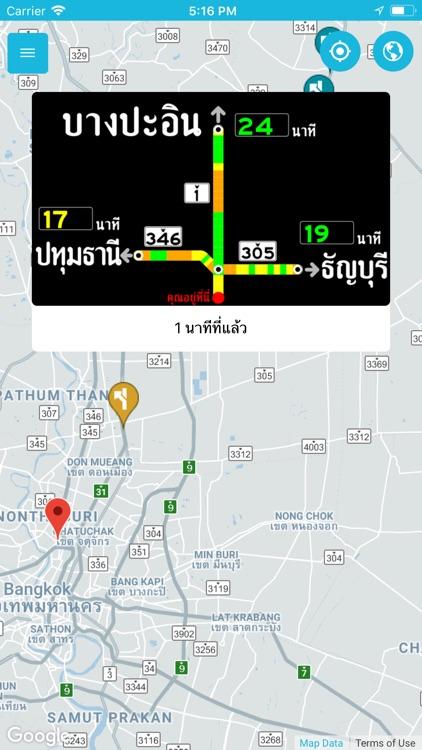 Highway Traffic screenshot-3
