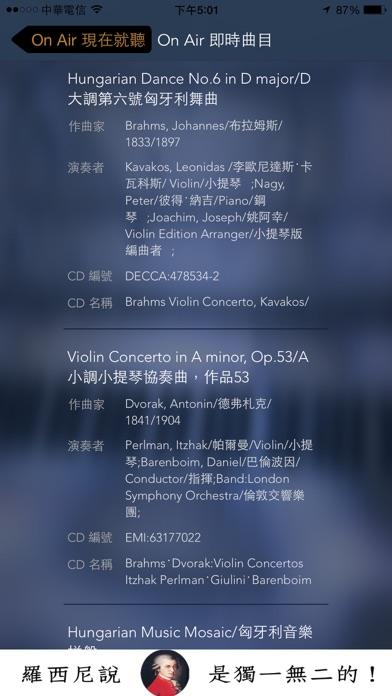 点击获取Classical Taiwan-愛樂電台