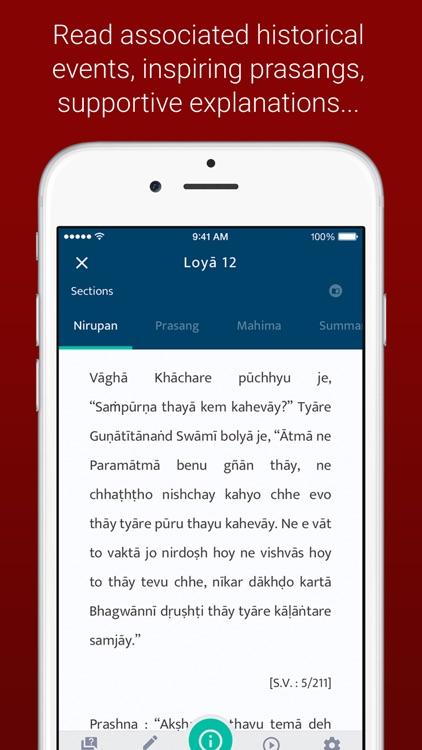 Vachanamrut Study App screenshot-5