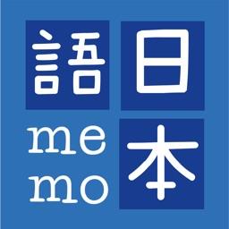 JMemo: Educational memo game