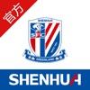 上海申花-上海绿地申花足球俱乐部官方应用