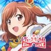 少女歌劇 レヴュースタァライト -Re LIVE- iPhone / iPad