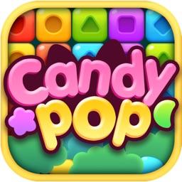 消灭糖果(candy pop!)-2019天天消消乐