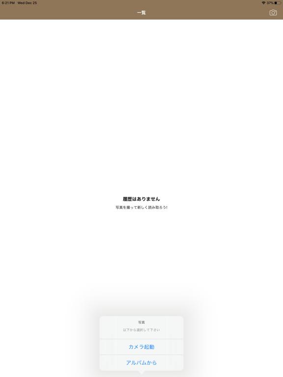 デジタルチョーク〜AIが書く〜 screenshot 8