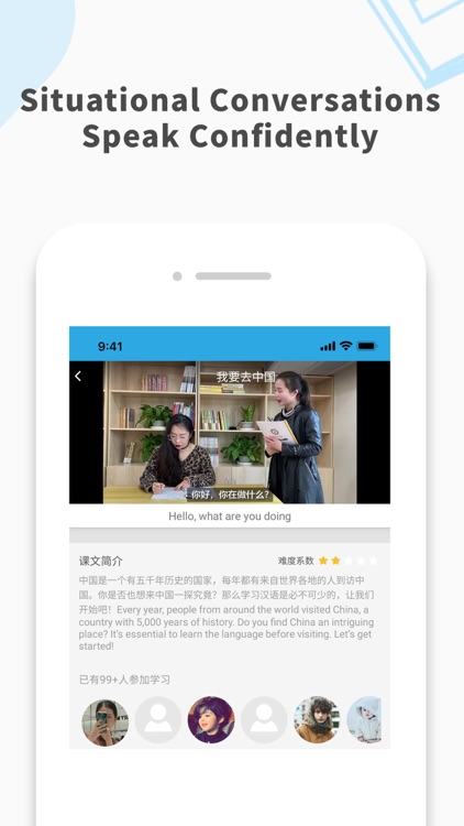 SPK Chinese-Learn Chinese