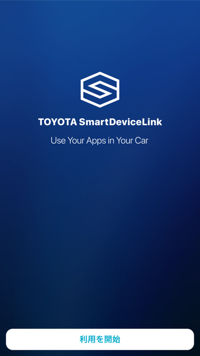 TOYOTA SmartDeviceLink for DHのおすすめ画像1