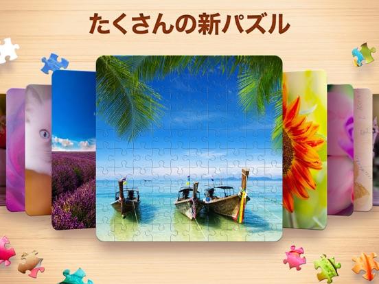 https://is1-ssl.mzstatic.com/image/thumb/Purple123/v4/66/35/02/6635020a-5c19-a194-9f5d-78b21a5460c9/mzl.omfzrijw.jpg/552x414bb.jpg