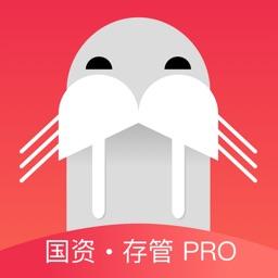 海象理财Pro