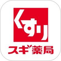 スギ薬局アプリ apk