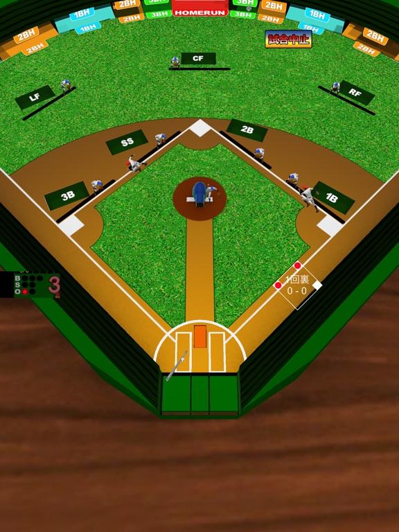 3D野球盤リターンズのおすすめ画像4