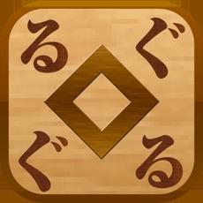 Activities of Guru-guru Maze