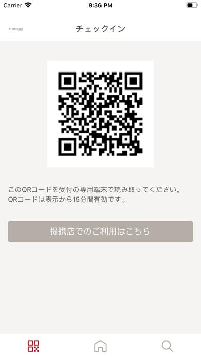 S-WORKS GROUP会員アプリのスクリーンショット4