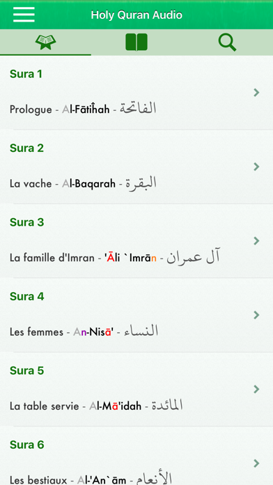 Screenshot #1 pour Coran Audio en Arabe, Français