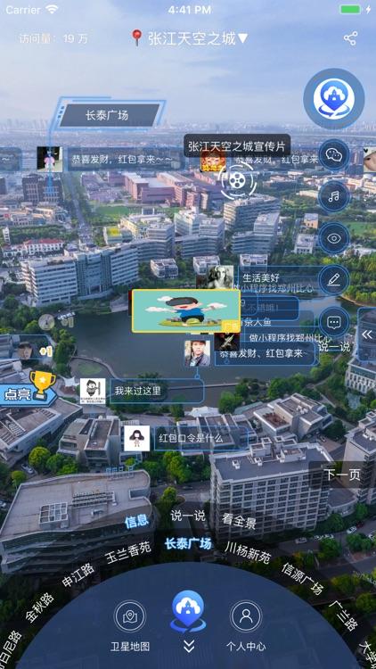 蛙色天空之城 screenshot-3