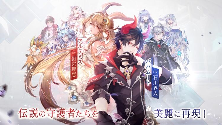 幻想神域2 -AURA KINGDOM- screenshot-5