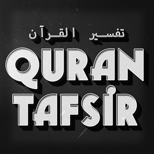 Quran Tafsir Ibn Kathir & more
