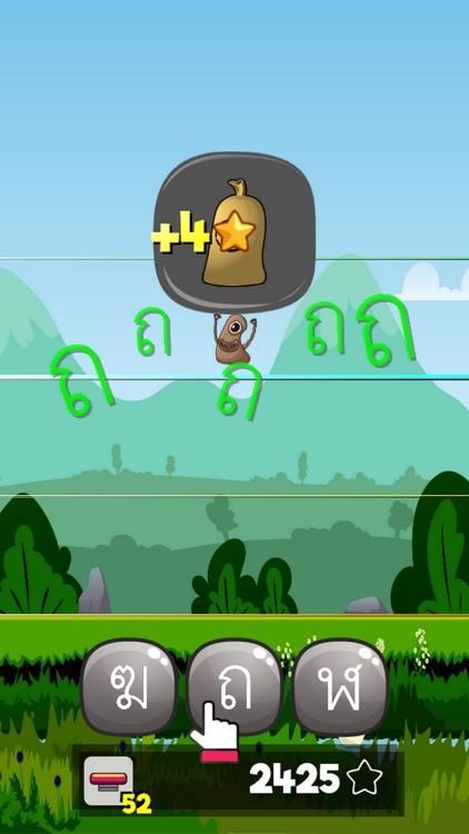 Thai Alphabet Game F screenshot-3