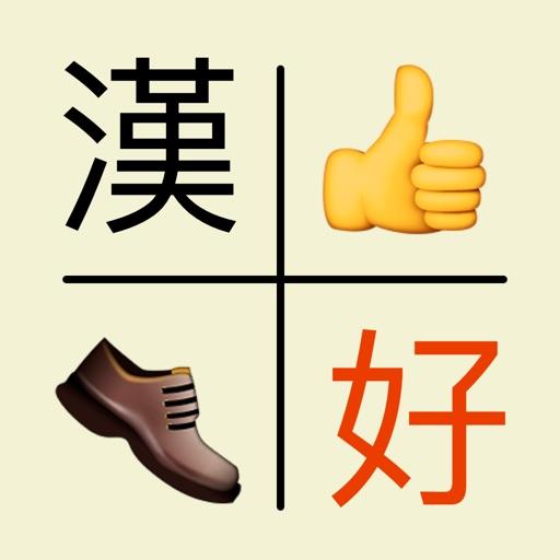 Word Match - learn Mandarin