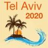 Tel Aviv 2020 — offline map