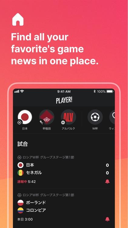 Player! - Enjoy Live Games