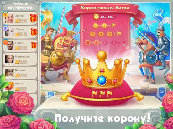 Игра 5 Отличий Онлайн