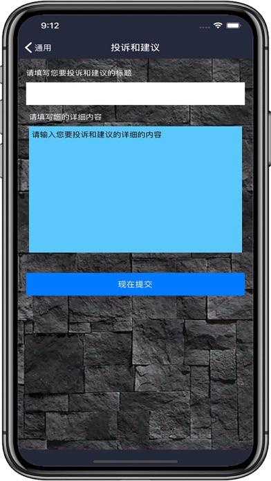 位置查找-GPS手机定位软件定位找人 screenshot 5