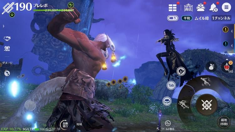 ブレイドアンドソウル レボリューション screenshot-5