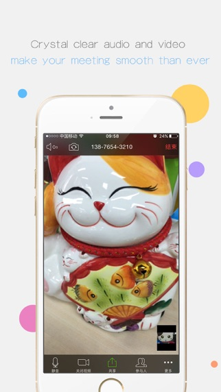 download Zhumu for PC image 1