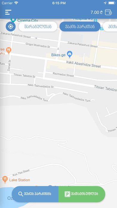 wePark – parking exchange app Screenshot