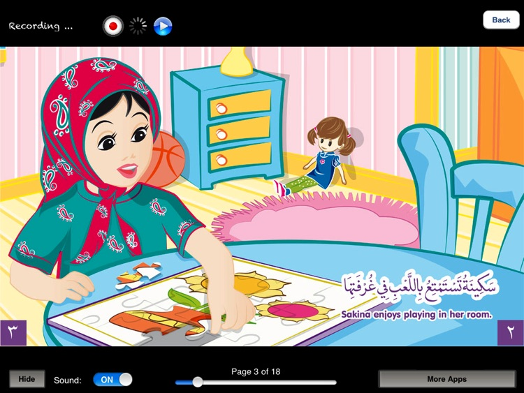 Sakina Series for iPad screenshot-3