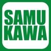 SAMUKAWAイベントアプリ2019春