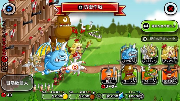 城とドラゴン screenshot-4