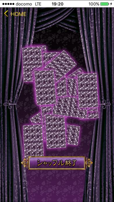 https://is1-ssl.mzstatic.com/image/thumb/Purple123/v4/6a/4c/2d/6a4c2da4-4035-cd50-221f-04eb74ab33c8/mzl.jhogafba.png/392x696bb.png