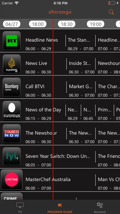 dhiraagu tv screenshot-3