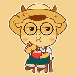 Cool boy calf emoji