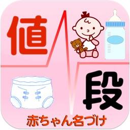 国産のオーガニック布おむつなら赤ちゃん用品店 Kucca へ By Saeko Moroi