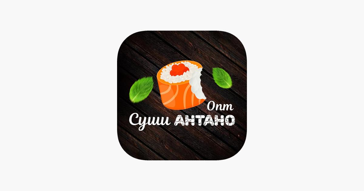 Моя компания суши уфа официальный сайт создание сайта на флексби видео