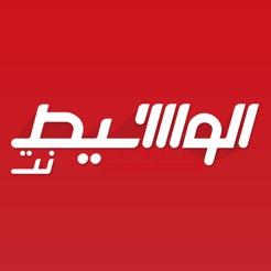 Al Waseet Qatar Pdf