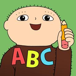 Lek ABC, Albert Åberg