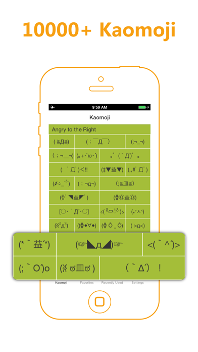 messages.download Kaomoji -- Japanese Emoticons software