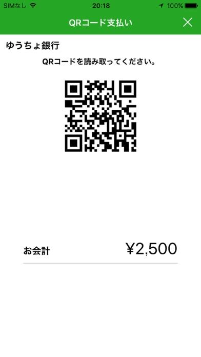https://is1-ssl.mzstatic.com/image/thumb/Purple123/v4/6c/3e/75/6c3e75b7-665b-47e4-10f0-f5f8a470360d/source/392x696bb.jpg