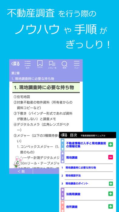 https://is1-ssl.mzstatic.com/image/thumb/Purple123/v4/6c/6c/9b/6c6c9b42-f935-5b40-e09e-fc2444127606/pr_source.png/392x696bb.png