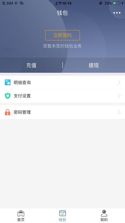 上海沪农商村镇银行_沪农商村镇银行 by 上海农村商业银行