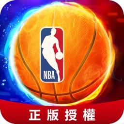 王者NBA®