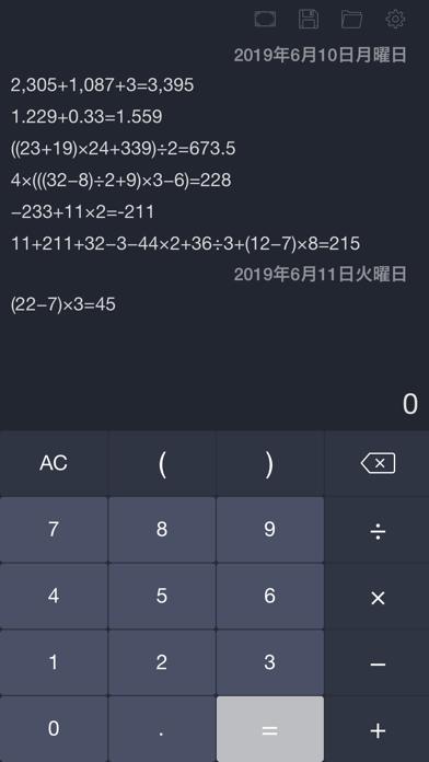 https://is1-ssl.mzstatic.com/image/thumb/Purple123/v4/6d/3f/80/6d3f805c-fa52-bfcb-9826-f65ee3021f16/pr_source.png/392x696bb.png