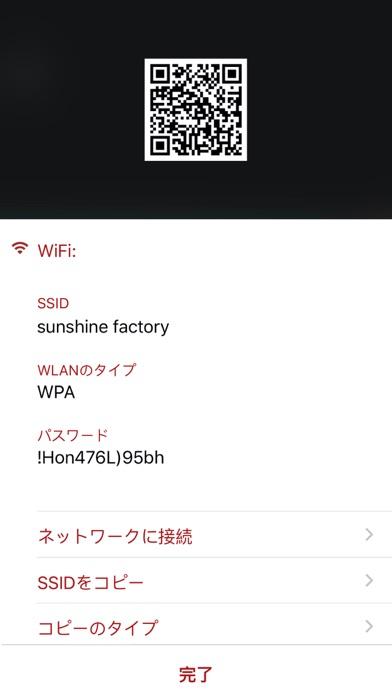 Barcode + QR Code Scannerのおすすめ画像7