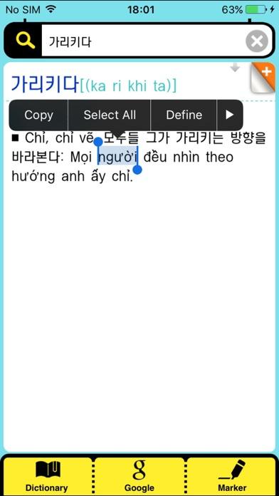 DioDict3 VIE–KOR Dictionaryのおすすめ画像3