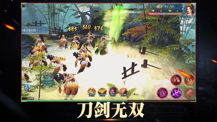 天涯情缘 - 国风大世界武侠手游! screenshot-5